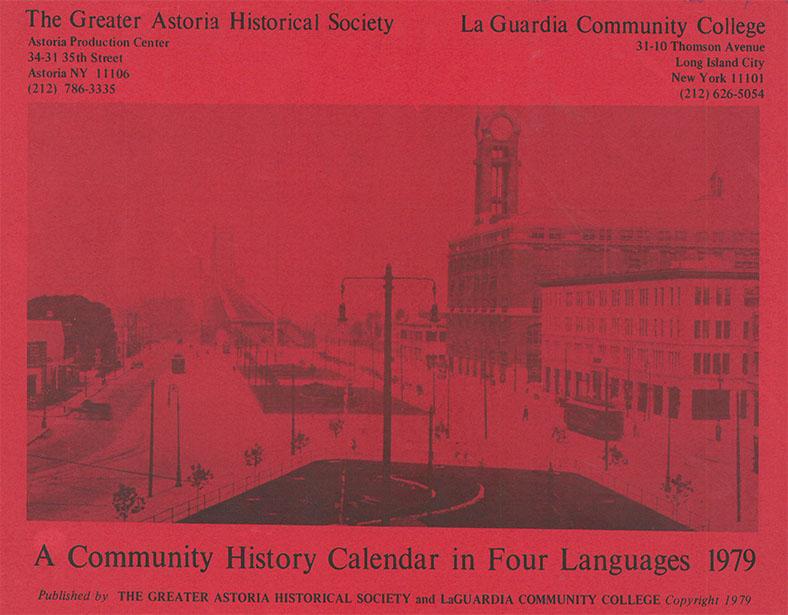 Laguardia Community College Calendar 2022.Laguardia Wagner Archives